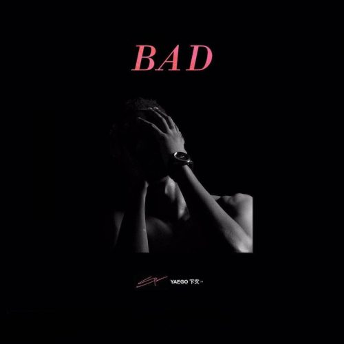 space bad 500x500 - Spacely ft RJZ - Bad (Prod. by Uche B)