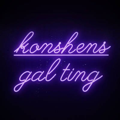 gal thing - Koshens ft Patoranking - Gal Ting (Remix)