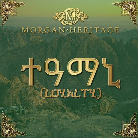 loyalty - Morgan Heritage ft. Kojo Antwi , Samini , Stonebwoy, Jose Chameleone - Africa We Seh