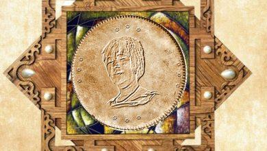tic mama grace 390x220 - Tic - Mama Grace (EP) (Full Album)