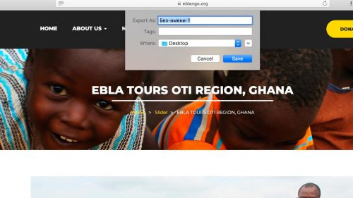 ebla website filename super 169 500x281 - Russians allegedly set Trolls in Ghana to poison the Political atmosphere in the United States.