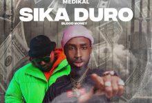 Oseikrom sikani remix 220x150 - Oseikrom Sikani - Sikaduro ft. Medikal